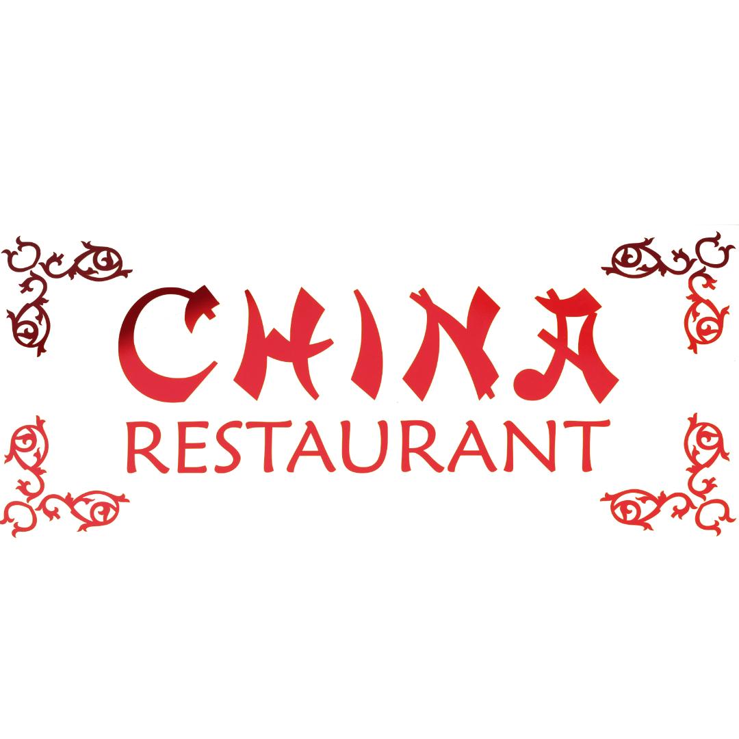 China Restaurant HoiKing